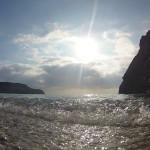 Bucht von Schinaria